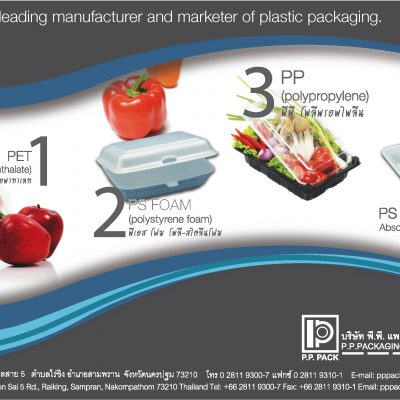 P.P.Packaging Co.,Ltd.